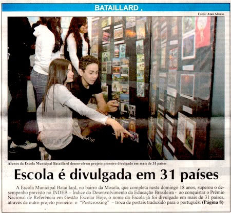 Brazil School newspaper